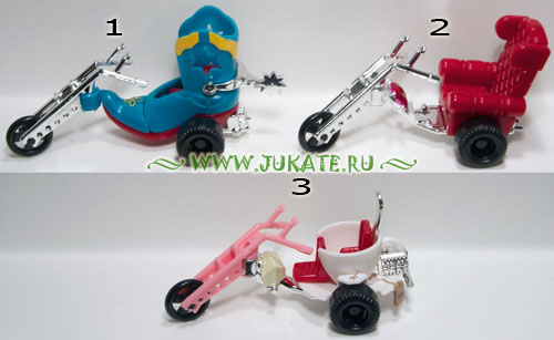 Arizona Trike Sensation (2000)