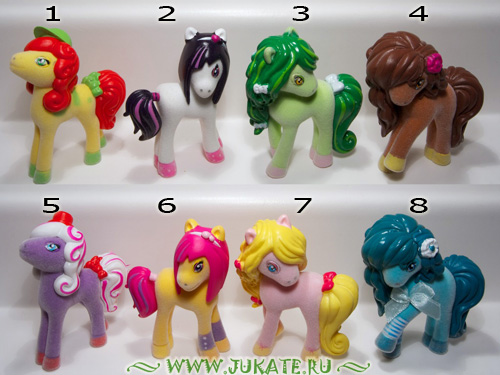 Fresh Toys / Hello pony! (2010)