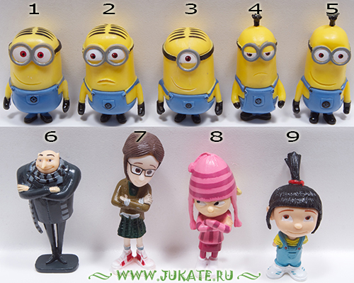 Grezon / Despicable Me 2