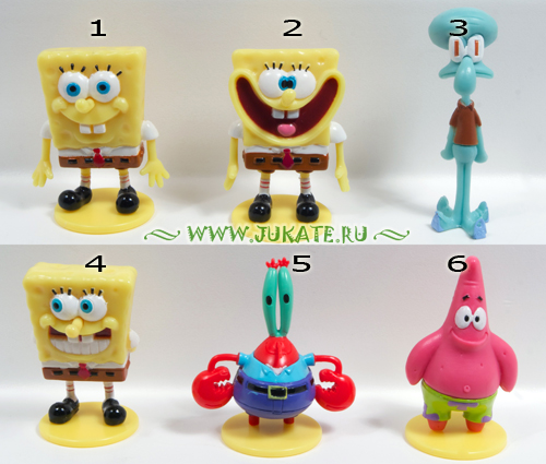 Grezon / Spongebob 2