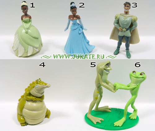 Grezon / The Princess and the Frog