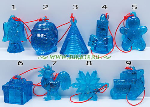 Christmas decorations(blue) (2016)