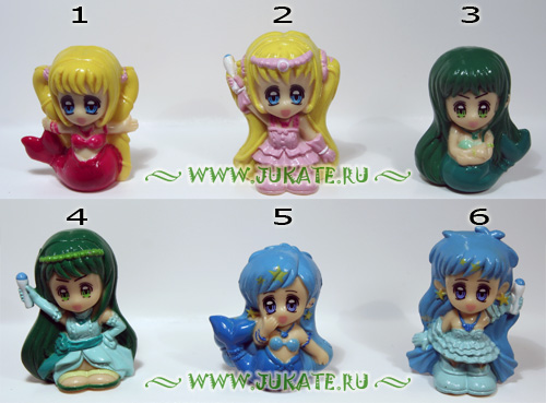 Salati Preziosi / Mermaid Melody