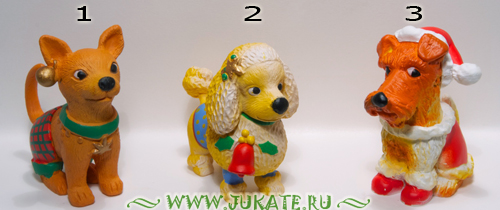 Simba / Chi Chi Love - Figuren aus Adventskalender
