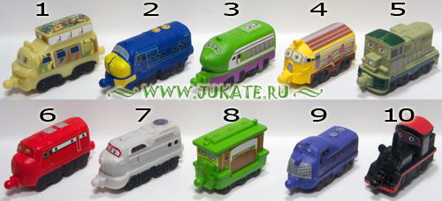 Zaini / Chuggington