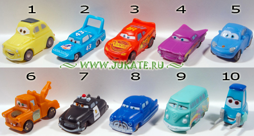 Zaini / Disney Cars