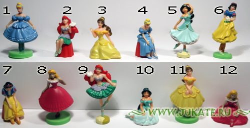 Zaini / Disney Princess 2
