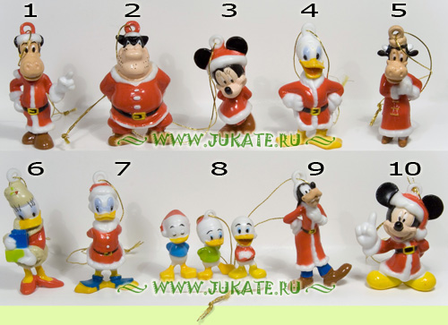 Zaini / Mickey & Co Weihnachten