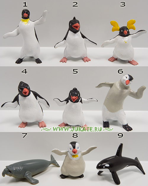 Zweifel / Happy Feet